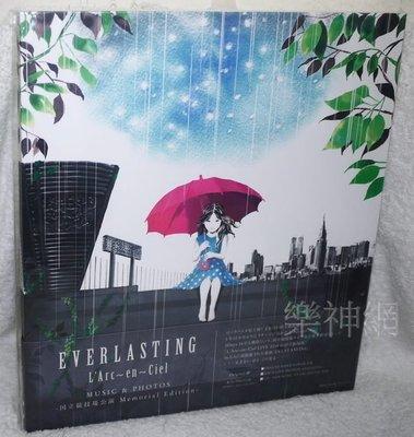 彩虹樂團L'Arc~en~Ciel - EVERLASTING(日版完全生產限定版CD+10款寫真照)~