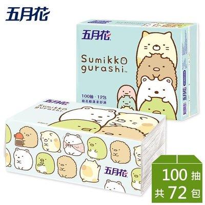 【永豐餘】五月花 角落小夥伴 抽取式 衛生紙 100抽*12包*6袋-粉藍版