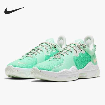 TL天朗運動用品Nike/耐克正品男女Air Dot Weld Strobel運動籃球鞋CW3146-300