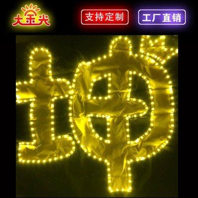 演唱會應援燈牌胸牌發箍手燈定制 led超薄燈牌折疊軟燈幅#燈牌#應援#定制#演唱會專用
