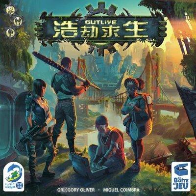 大安殿含稅附發票 免運送牌套 浩劫求生 Outlive 繁體中文正版益智桌遊