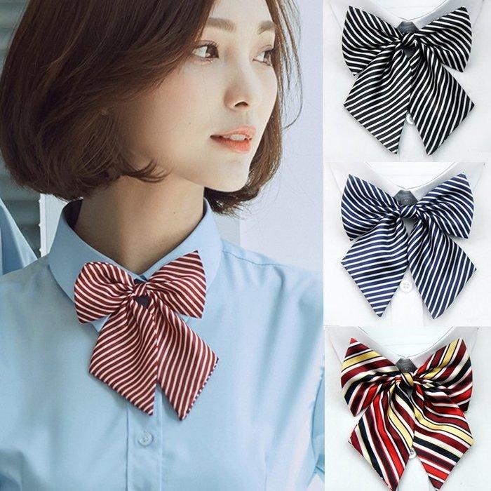 乾一職業裝領結女紅色蝴蝶結領花正裝西服4S銷售銀行酒店襯衫條紋領帶