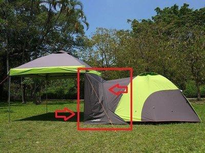 噴火龍客廳帳(3M*3M直腳)與前庭式帳篷 - 專用連結布/通道 ※噴火龍270、300型前庭設計、夢想家280型使用