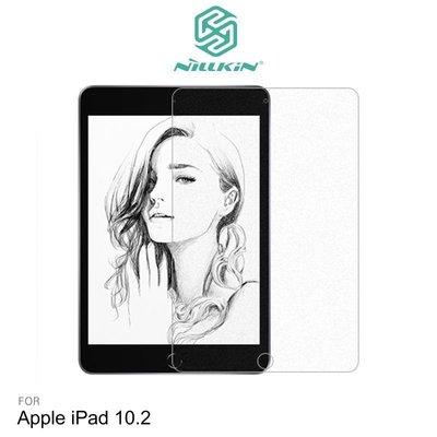 *Phone寶*NILLKIN Apple iPad 10.2 AR 畫紙膜 日本PT材質 磨砂質感 滿版 筆觸不打滑