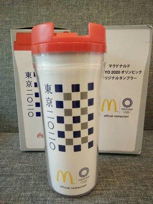 日本麥當勞限定 2020東京奧運 必勝杯 隨行杯 290ml