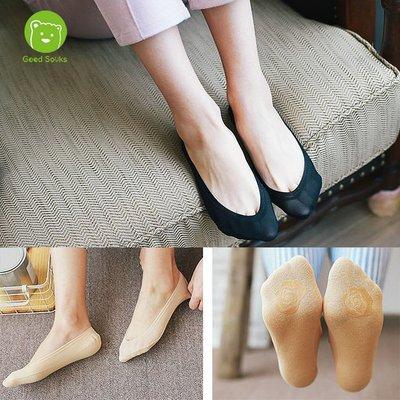 女襪 韓版隱形襪無痕船型襪冰絲綿底36...