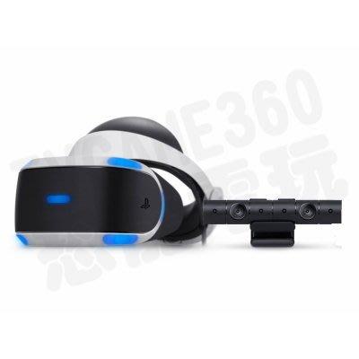 PS4 VR PSVR 攝影機同捆組 虛擬實境 CUH-ZVR1TCA 台灣公司貨 送DEMO遊戲片【台中恐龍電玩】