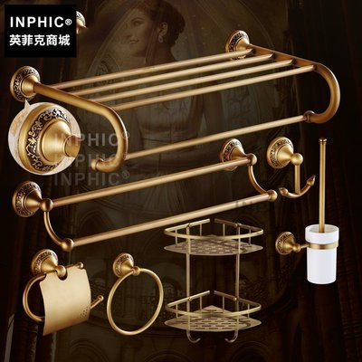 INPHIC-仿古全銅壁掛擺飾套裝毛巾架浴室衛浴置物架復古歐式浴巾架廁所套裝_S1360C