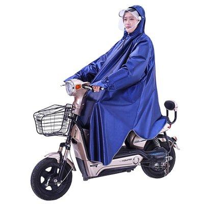雨具 雨衣 防水下雨天 有袖雨衣電瓶車 成人男女加大摩托車單人電動自行車騎行帶袖雨披