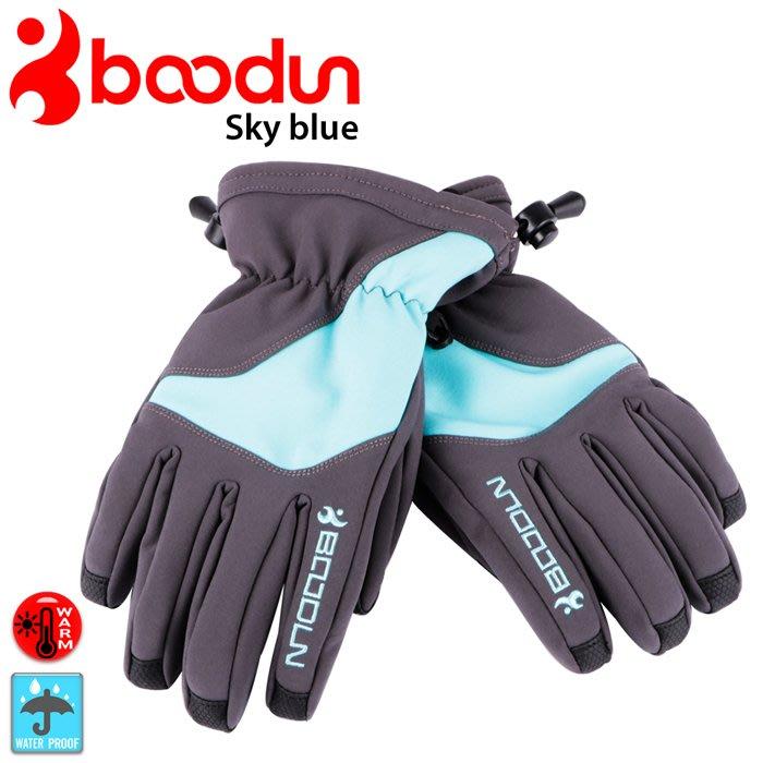 BOODUN 2C 高階防水抗寒女款手套(深灰/天藍)