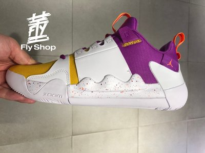 [飛董] NIKE JORDAN ZOOM ZERO GRAVITY 運動 休閒鞋 男鞋 AT4030 157 白黃紫