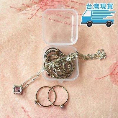 ☜shop go☞ 透明 迷你 盒子 包裝盒 塑料盒 正方形 塑料 飾品 耳環 首飾 項鍊 小收納盒 【G019】