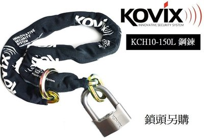 KOVIX KCH10 150L 頂級...