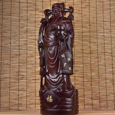 黑檀木財神爺木雕雕刻家居擺飾擺件客廳玄光書房裝飾工藝送禮佳品