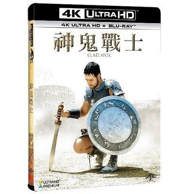 <<影音風暴>>(藍光電影1906)神鬼戰士 4K UHD 雙碟限定版 藍光BD 全170分鐘(下標即賣)48