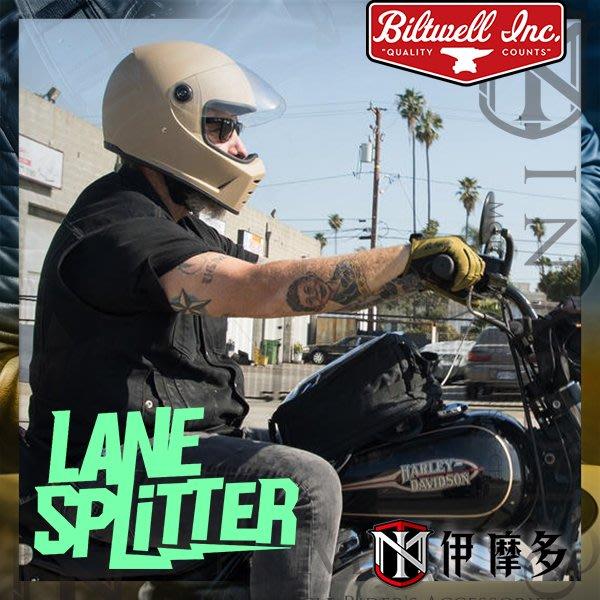 伊摩多※美國Biltwell Lane Splitter 全罩安全帽 復古哈雷 美式 凱旋FLAT COYOTE TAN
