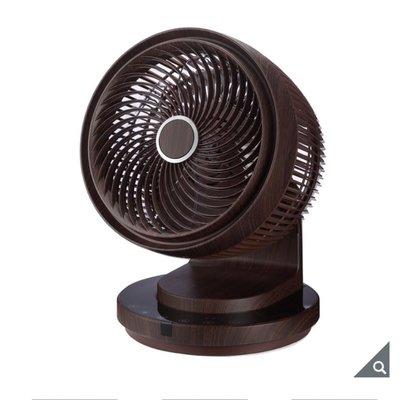 艾美特9吋DC直流循環扇 (FB2352R) 全功能遙控 8段風量 DC直流馬達-咖啡色