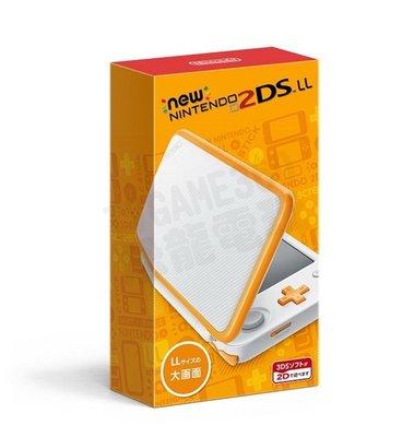 任天堂 Nintendo New 2DSLL 主機 白橘 橙色 日規主機 輕薄型 (附充電器跟保護貼)【台中恐龍電玩】