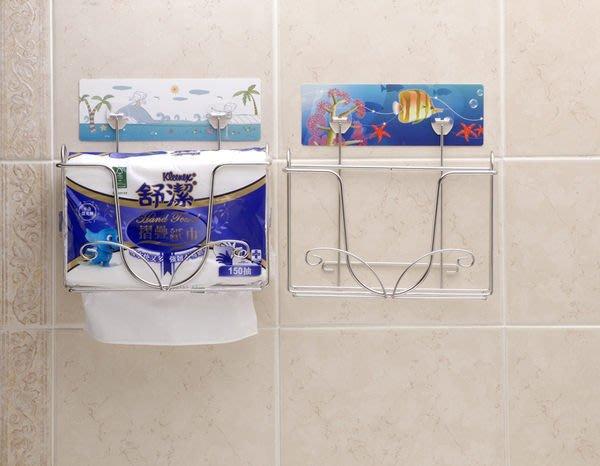 ☆成志金屬☆S-80-3T免鑽孔貼掛系列不鏽鋼紙巾架摺疊紙巾專用款,精緻大方,非衛生紙架