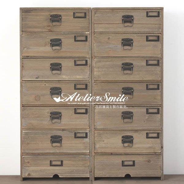 [ Atelier Smile ] ZAKKA 鄉村雜貨 復古作舊原木製 大型七抽文件收納置物箱 (特# 免運費)