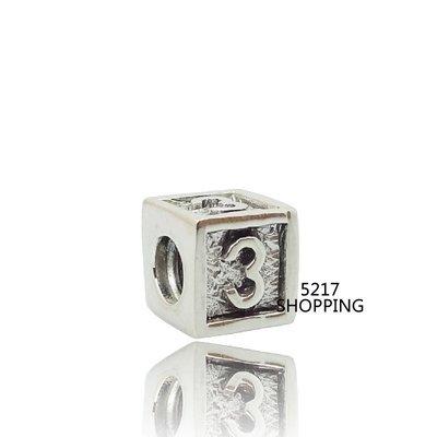 原價380元3折114元 銀飾【數字3】charms 925純銀墜子 銀飾 琉璃 珍珠 純銀串珠A8001150132