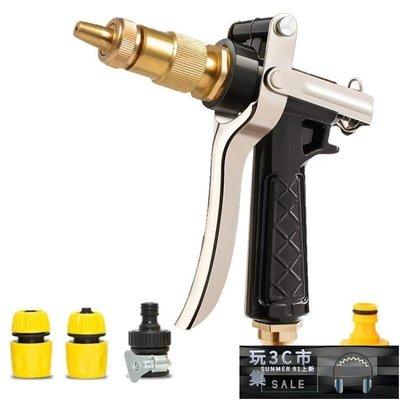 洗車神器高壓水槍工具套裝家用澆花水搶防凍軟管刷車銅噴頭用品【玩3C市集】