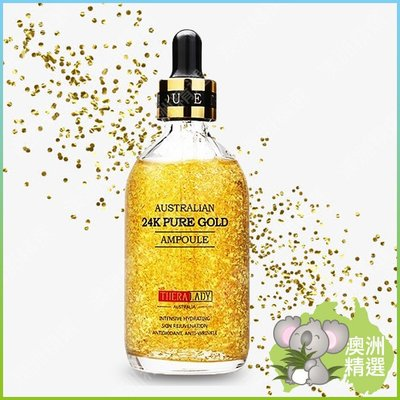 【澳洲精選】Thera Lady 24K Pure Gold Ampoule 大金瓶奈米黃金精華液  100ml