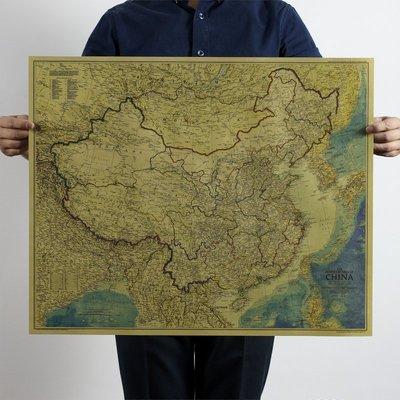 【貼貼屋】新歐亞大陸世界地圖 英文版 ...