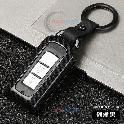 MITSUBISHI三菱【多款】OUTLANDER 鋅合金 鑰匙殼 保護殼 鎖匙 碳纖維 保護套 鑰匙 皮套【CA47】