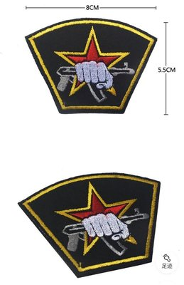 JHS((金和勝 生存遊戲專賣))俄羅斯 勇士 魔鬼氈 刺繡臂章 9067-15
