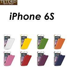 【麥小舖2店】iPhone 6 6S 掀蓋式真皮皮套 法國Tetded 黑白紅藍黃綠橘粉紫9色