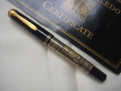 超級罕見 Pelikan 百利金 首版 M700 小金雕 TOLEDO 西德時期生產 18C 750 (EN) 鋼筆