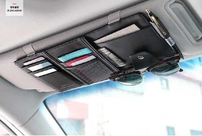 多功能遮陽板收納袋 卡片 車用 遮陽板收納 停車卡 汽用 收納 汽車 眼鏡 汽車用品 汽車用具【STHM21】