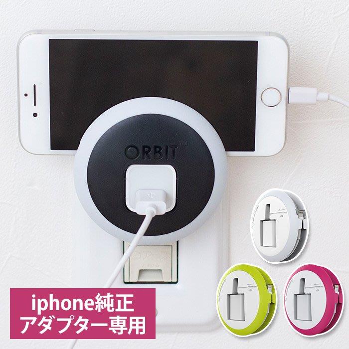 日本 ORBIT多功能充電線豆腐收納盒