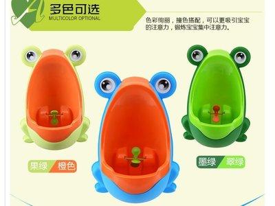 ☆☆小天使童裝童鞋☆☆寶寶如廁訓練好幫手青蛙造型掛壁式兒童坐便器 小馬桶