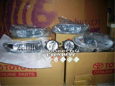 TOYOTA/ 豐田 ALTIS、CAMRY、WISH、YARIS、RAV4、VIOS 原廠霧燈 原廠側燈 後視鏡燈.倒車雷達