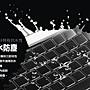 *蝶飛* 華碩 ASUS Vivobook X507UB 鍵盤膜 X507UB X507MA 筆電鍵盤保護膜