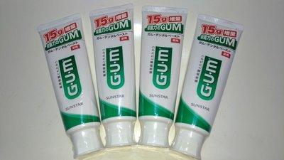 日本 GUM牙周病牙膏 藍色 新款AC牙膏