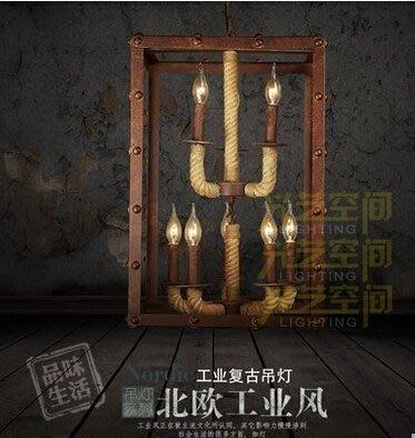 設計師美術精品館麻繩吊燈工業複古餐廳吊...