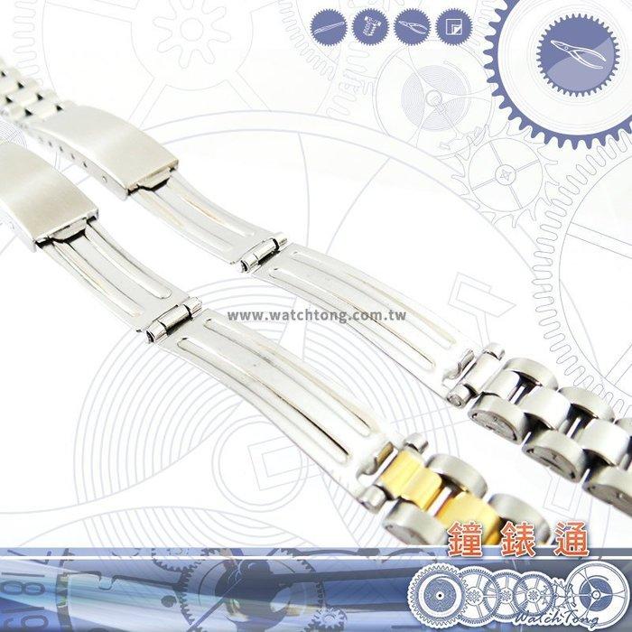 【鐘錶通】金屬錶帶 B 1512S - 12mm  銀 / 金銀