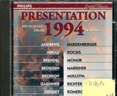 *真音樂* PRESENTATION 1994 二手 K18090