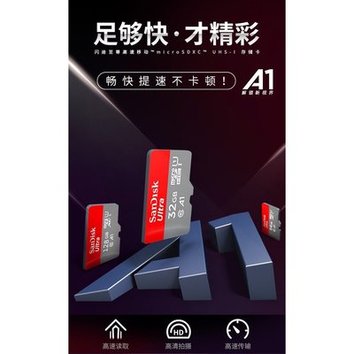 記憶卡64G