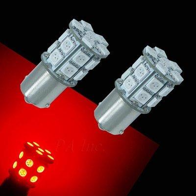 【PA LED】1157 雙芯 20晶 60晶體 360度發光 SMD LED 紅光 後燈 煞車燈