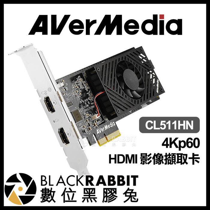 數位黑膠兔【 AVerMedia 圓剛 CL511HN 4Kp60 HDMI 影像擷取卡 】 PCI HDR SDK