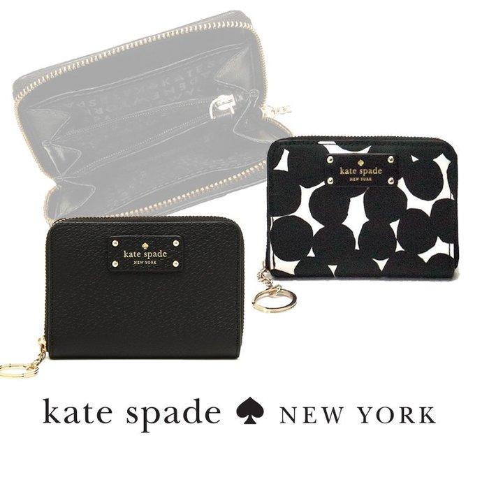 2018最新款KATE SPADE 素色防刮皮革多功能拉鍊零錢卡片包名片包信用卡 兩款現貨免運↗小夫妻精品嚴選↖
