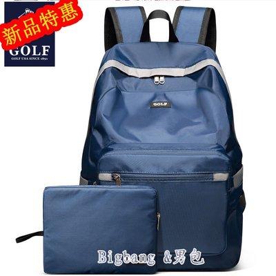 [bigbang&男包]BBHG.107新款後背包高爾夫GOLF男女可折疊雙肩包輕薄旅行包攜登山包防水超輕戶外背包防水包
