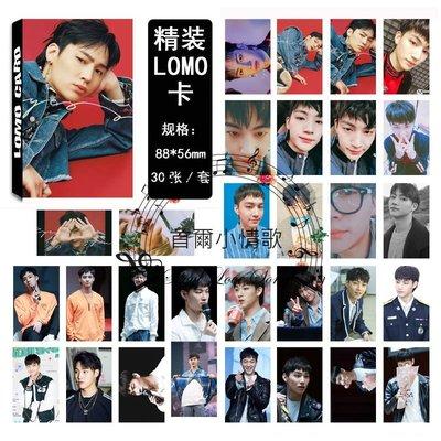 【首爾小情歌】GOT7 JB 林在範 個人款 #04 LOMO  30張卡片 小卡組