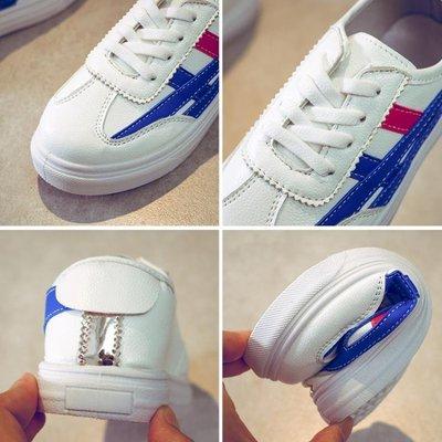 兒童小白鞋新款秋韓版女童白色板鞋鞋子休...