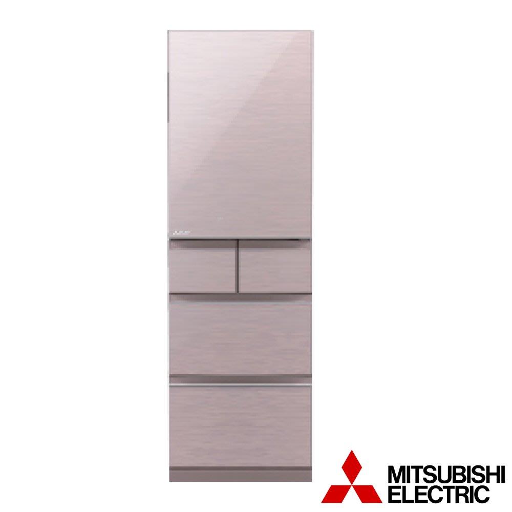 MITSUBISHI三菱 455公升 1級變頻5門電冰箱 MR-BC46Z-P-C 日本原裝