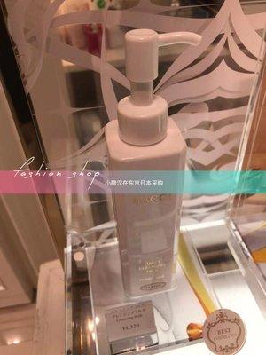 DM INTER美【現】日本專柜采購 HACCI 2112 老鋪蜂蜜牛奶保濕卸妝乳 210ml